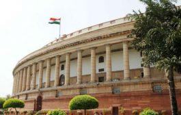 दिसंबर के दूसरे सप्ताह से शुरू होगा संसद का शीतकालीन सत्र