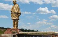 स्टैच्यू ऑफ यूनिटी : दुनिया की सबसे ऊंची सरदार पटेल की प्रतिमा का PM मोदी ने किया अनावरण , ये हैं मूर्ति की खासियत......