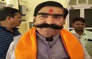टिकट नहीं मिलने पर इस हिन्दूवादी नेता ने छोड़ी बीजेपी , की निर्दलीय चुनाव लड़ने की घोषणा