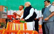 वाराणसी में PM मोदी ने देश के पहले मल्टी मॉडल टर्मिनल को राष्ट्र को समर्पित किया