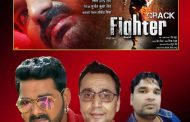 पवन सिंह और सुजीत कुमार सिंह का अगला धमाका क्रेक फाईटर