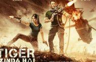गोवा फिल्म समारोह में दिखाई जाएंगी ये 22 फिल्में