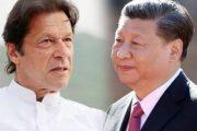 POK को भारत का हिस्सा दिखा चीन ने पाकिस्तान से नाराजगी के दिए संकेत