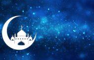 ईद-ए-मिलाद-उन-नबी 2018 : पैगंबर मुहम्मद की याद में मनाई जाती हैं ईद-ए-मिलाद