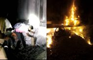 पालघर जिला : मालगाड़ी ट्रेन में आग लगने से वेस्टर्न रेलवे चरमराई , 11 घंटे सेवाए रही ठप्प