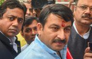 सिग्नेचर ब्रिज मामलाः मनोज तिवारी ने अमानतुल्लाह खान, केजरीवाल के खिलाफ दर्ज कराई FIR