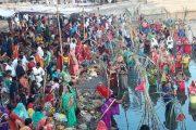 पालघर जिला :  पालघर गणेश कुंड पर धूम धाम से मनाया गया छठ पूजा पर्व