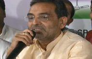 सीटों पर विचार के लिए BJP को 30 नवंबर तक का उपेंद्र कुशवाह ने दिया अल्टीमेटम