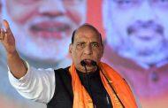 राजनाथ सिंहके भाषण के दौरान लगने लगे नारे - 'जो राम मंदिर बनवाएगा, वोट उसी को जाएगा'