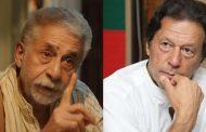 पाक PM इमरान खानको नसीरुद्दीन शाह ने दिया करारा जवाब , बोले - अपने देश के हालात पर चिंता.....
