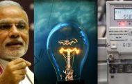 अब नहीं आएगा भारी भरकम बिजली का बिल, 24 घंटे मिलेगी बिजली, मोदी सरकार करेगी ये काम