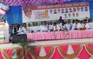 पालघर : विक्रमगढ़ ''निर्धार परिवर्तन'' सभा में छगन भुजबल का छलका दर्द