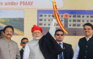 महाराष्ट्र: प्रधानमंत्री ने सोलापुर-तुलजापुर-उस्मानाबाद के नए राष्ट्रीय राजमार्ग-52  राष्ट्र को किया समर्पित, सोलापुर-उस्मानाबाद वाया तुलजापुर रेल लाईन को भी मंजूरी