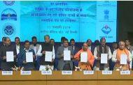 यमुना : रेणुकाजी बहुउद्देशीय बांध परियोजना पर नितिन गडकरी ने छह मुख्यमंत्रियों के साथ किया समझौता,प्रयागराज नामामि गंगे परियोजनाओं पर भी समझौता