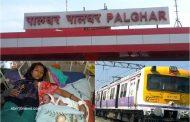 न्यू ईयर : सवरा ने पालघर रेलवे स्टेशन पर लोकल ट्रेन में जुडवा बच्चे को दिया जन्म