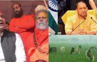 UP: किसानों का खेत सांडो से बचा लो योगी जी वही काफी है: अखिलेश यादव