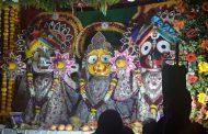 भगवान जगरनाथ जी की शोभा रथ यात्रा से पालघर शहर हुवा भक्तिमय