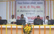 पालघर जिल्ह्याच्या 461.41 कोटींच्या प्रारूप नियोजन आराखड्यास मान्यता