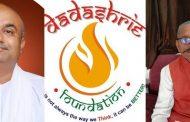 दाता श्री फाउंडेशन द्वारा अश्वमेध यज्ञ की तैयारी जोरों पर