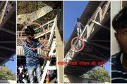 बोईसर रेलवे पुल पर चढ़कर युवक ने किया आत्महत्या की कोशिश, ससुराल वालो की धमकी से था  तंग, घंटो ट्रेन और बिजली की सप्लाई की गई बंद