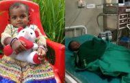 पालघर जिला : भूकंप के झटको ने लिया 2 साल की बच्ची की जान