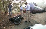 पालघर जिला : मुंबई -अहमदाबाद हाइवे पर गैस का टैंकर पलटा , 3 लोग घायल