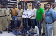 पालघर जिला : बोईसर में तीन रिवाल्वर ,10 कारतूस के साथ चार युवक गिरफ्तार , दोस्ती नही करने पर छात्रा को दिया था जान से मारने की धमकी