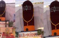पालघर जिला : सवा लाख पंचमुखी रुद्राक्ष से बना शंकर भगवान का पिंडी बना आकर्षण का केंद्र