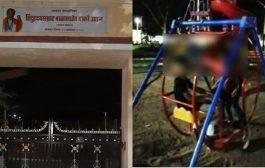 पालघर बाळासाहेब ठाकरे उद्यानात में 12 साल की लड़की की मौत