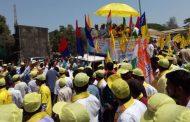 पालघर लोकसभा चुनाव 2019 : महाअघाड़ी से बविआ के पूर्व सांसद बलीराम जाधव , राजेश पाटिल ने भरा नामांकन