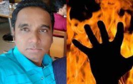 पालघर : कंपनी मालिक आरिफ अली अपहरण कांड में नया खुलासा , अपहरणकर्ताओ ने हत्या करके अली की लाश को इस गाँव में जलाया