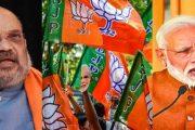भाजपा इस मूल मंत्र ''सर्वस्पर्शी भाजपा, सर्वव्यापी भाजपा'' के साथ देश में चलाएगी सदस्यता अभियान , 2 करोड़  नये सदस्य बनाने का रखा लक्ष्य