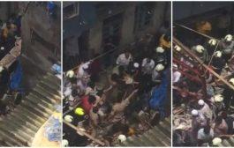 मुंबई : डोंगरी में इमारत गिरने से10 लोगो की मौत, मलबे में अभी भी कई लोग दबे