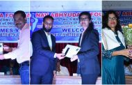बोईसर : नव अभ्युदया फाउंडेशन द्वारा मेधावी छात्रों समेत अन्य क्षेत्र में अच्छा काम करने वालो को किया सम्मानित