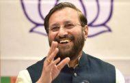 जावड़ेकर का दावा, महाराष्ट्र में एनडीए को मिलेंगी 222 से ज्यादा सीटें