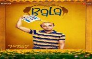 आयुष्मान की फिल्म 'बाला' का ट्रेलर रिलीज, 7 नवंबर को होगी रिलीज