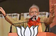 पीएम मोदी ने कहा, अब कश्मीर की तकदीर तय करेंगे भारत और कश्मीर के लोग