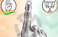 हरियाणा विस चुनाव : भाजपा-कांग्रेस के बीच मुख्य मुकाबला, कईयों की लगी साख दावं पर