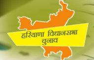 हरियाणा विस चुनाव : बागी बिगाड़ रहे चुनावी रथ की चाल