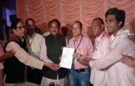 भाजपा से छीनी झाबुआ सीट, कांग्रेस के कांतिलाल भूरिया विजयी