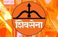 भाजपा नेता हरिभाऊ राठोड़ और राकांपा नेता शेंडगे शिवसेना में शामिल