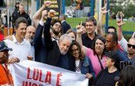 ब्राजील के पूर्व राष्ट्रपति एल डिसिल्वा जेल से रिहा