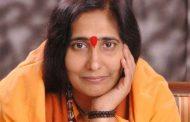 साध्वी ऋतंभरा ने कहा, रामलला की जीत से मेरे जीवन का उद्देश्य पूरा हुआ