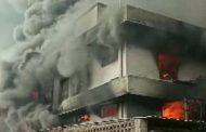 हरियाणा : बहादुरगढ़ की फैक्ट्री में बॉयलर फटने से अब तक 4 लोगों की मौत, 30 से अधिक घायल