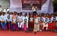 पालघर में किसानो को लेकर महाआघाडी सरकार के विरोध में भाजपा का निषेध मोर्चा ,भाजपा सरकार में 43 लाख किसानो को 19 हजार करोड़ की हुई कर्ज माफ़ी