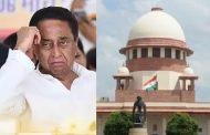 कल होगा कमलनाथ सरकार का फैसला, सुप्रीम कोर्ट ने दिया फ्लोर टेस्ट का आदेश