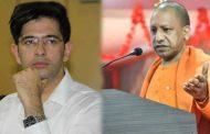 आप विधायक राघव चड्ढा के खिलाफ एफआईआर दर्ज, सीएम योगी पर लगाया था पिटवाने का आरोप