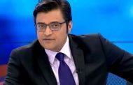 सोनिया गांधी पर अपमानजनक टिप्पणी को लेकर टीवी जर्नलिस्ट अर्नब गोस्वामी के खिलाफ मामला दर्ज