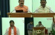 शिवराज मंत्रिमंडल का गठन, राज्यपाल ने पांच मंत्रियों को दिलाई शपथ