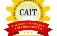 कैट ने कहा-राखी से लेकर दिवाली तक सभी त्यौहार होंगे भारतीय, नहीं यूज होगा चीनी सामान